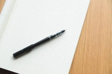 Artykuł o tym, jak wymyślić nazwę firmy!